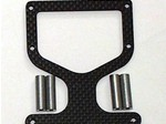 ASSOICATED RC10-GT CARBON FIBER FRONT STIFFENER