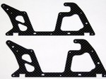 ALIGN T-REX 450 LOWER CARBON FIBER FRAME SET (2 PIECES)