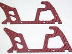 ALIGN T-REX 450 LOWER RED CARBON FIBER FRAME SET (2 PIECES)